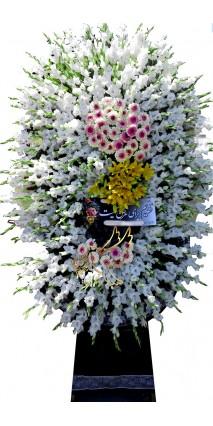 تاج گل شماره 11