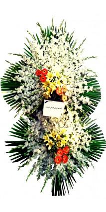 تاج گل شماره 9