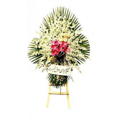 تاج گل شماره 5